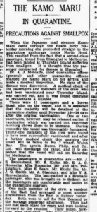 smh 13 Nov 1931